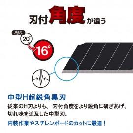 SET 10 LAME NEGRE CUTTER DE TIP H DE 12.5MM NT Cutter